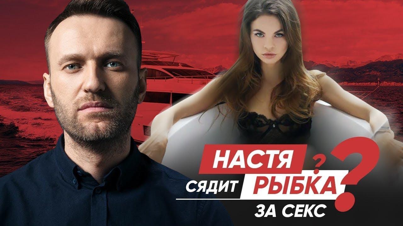 Секс с настей русское