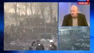 Олесь Бузина: Майдан финансируют 'старые' олигархи