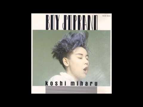 Miharu Koshi - Ave Maria