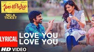 love-you-love-you-al-song-nela-ticket-songs-ravi-teja-malvika-shakthikanth-karthick