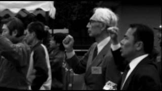2008 | Documentary | Japan | Japanese, with English subtitles | 63 ...