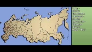 100 самых больших городов России