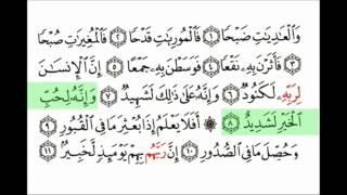 "murottal anak juz amma surah al ""adiyat"