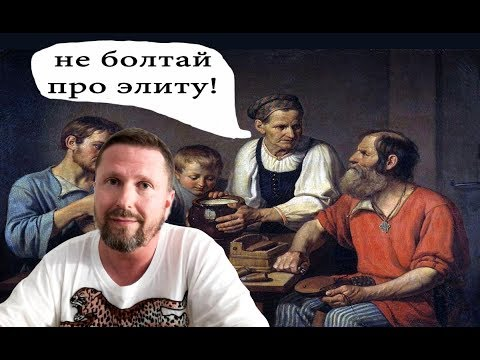 Укpaинскиe князья отвечают черни thumbnail