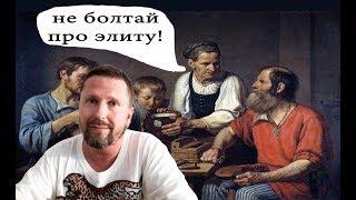 Укpaинскиe князья отвечают черни