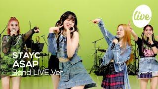 Stayc 스테이씨 의 Asap 에이셉 Band Live Ver 돌아온 짱테이씨의 청량한 틴프레시 에너지 It S Kpop Live 잇츠라이브 MP3
