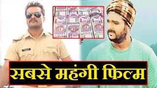 खेसारी लाल पवन सिंह की सबसे महंगी फिल्म। Dabang sarkar Satya 2 Pb News