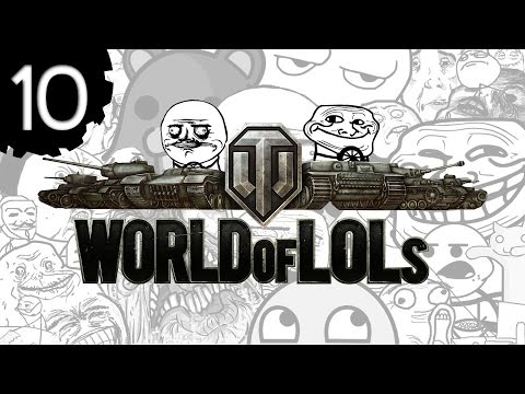 World of Tanks│World of LoLs - Episode 10