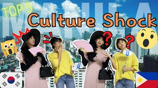 PHILIPPINES CULTURE SHOCKS | Between the Korean and Filipino | Role play