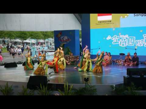2017童玩節印尼Sanggar Andika: Citra Resmi