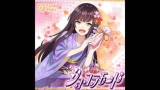 Cure2tron - ショコラモード
