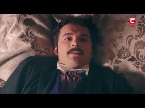 Катя и Григорий (Крепостная) - She will always hate me