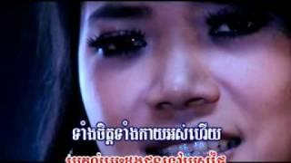 Khmer song - Snear Dombong