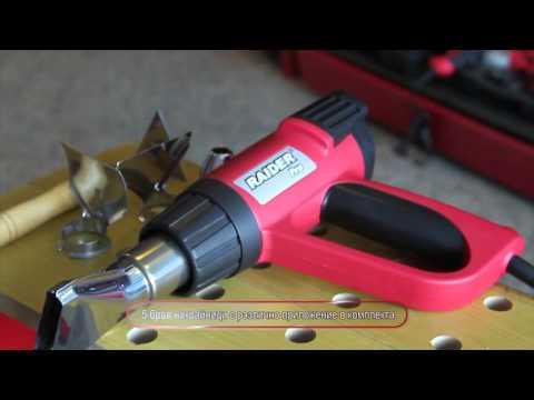 Пистолет за горещ въздух RAIDER RDI-HG24 #dDZKUhAMQYg