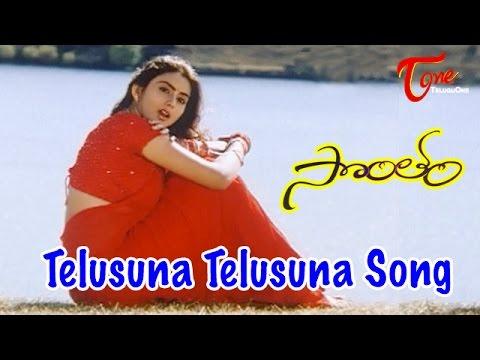 Sontham Movie Songs | Telusuna Video Song...