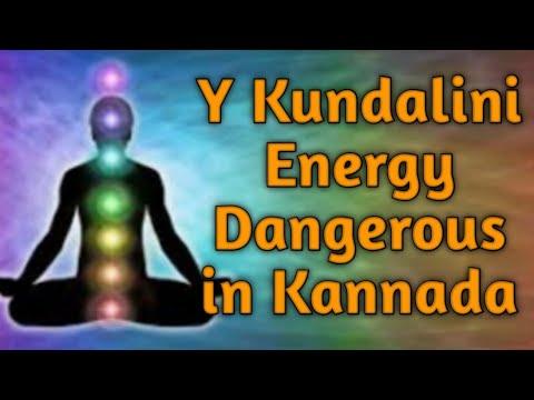 Y Kundalini Energy Dangerous in Kannada