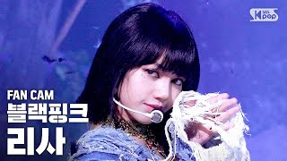 [안방1열 직캠4K] 블랙핑크 리사 'How You Like That' (BLACKPINK LISA FanCam)│@SBS Inkigayo_2020.6.28