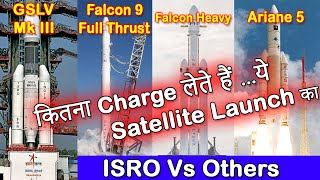 ISRO GSLV Mk 3 Fare against Falcon 9,Falcon Heavy,Ariane 5 | ISRO Vs Others | ISRO News in Hindi