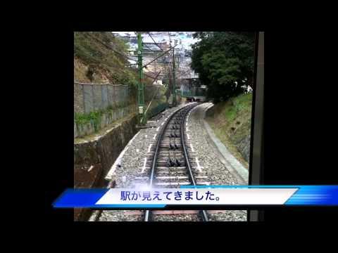 石清水八幡宮のケーブル Cable Iwashimizu hatsimangu in Japan,Kyoto.
