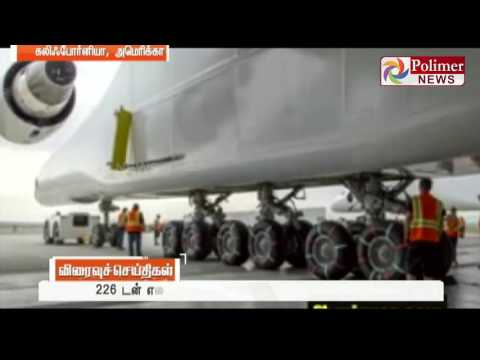 Microsoft Paul Allen constructs the world's largest Plane | Polimer News