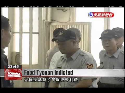 Taipei prosecutors indict ex-Wei Chuan chairman over falsely labeled cooking oils