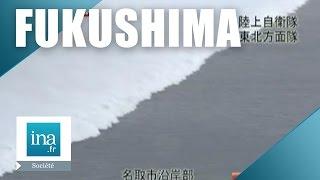 Tremblement de terre, tsunami et explosion nucléaire au Japon | Archive INA