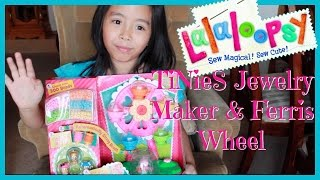 Demo: Lalaloopsy Tinies Jewelry Maker Feat Etna #The411Kids
