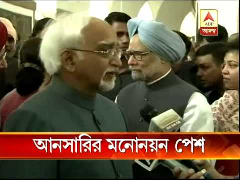 Hamid Ansari filed his nomination as vice-president of India