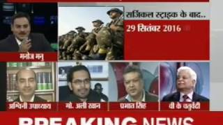 """Badi Bahas with Manoj Manu on Kitne Kargar """"Surgical Strike""""?"""