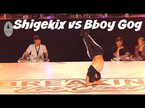 Shigekix (Japan) vs Bboy Gog (S. Korea). Youth Olympics Breaking pools