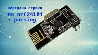 видео Arduino string и работа со строками в ардуино. Создание срок из char