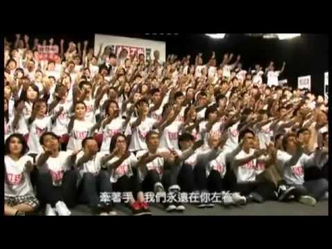 2010 Vancouver Film and Television Artists Society Yushu Earthquake Relief
