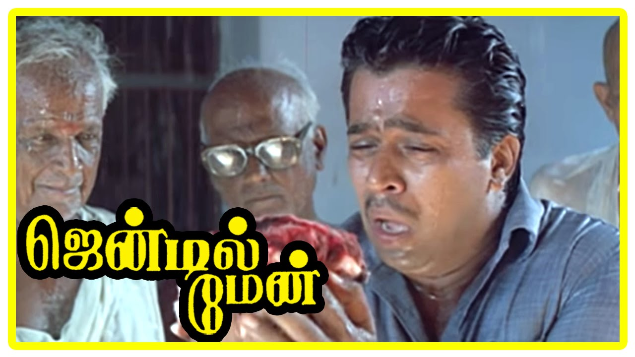 Gentleman Tamil Movie | Scenes | Manorama and Vineeth commit ...
