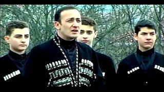 Dato Kenchiashvili da Ansambli Taoba - Daukarit Rom Dzvel Xanjals /  ომ ძველ ხნჯლს