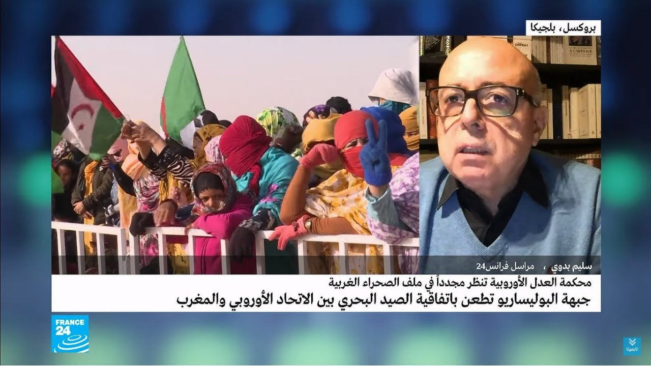 ملف الصحراء الغربية بشقه الاقتصادي أمام محكمة العدل الأوروبية مجددا  - نشر قبل 12 ساعة