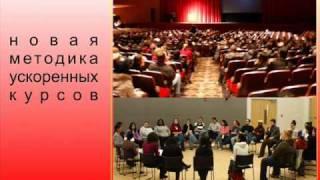 Образование в США 02 - Уроки Английского