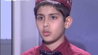 Islamische Kindergeschichten -  Youm e Musleh Maud