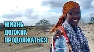 видео Кения