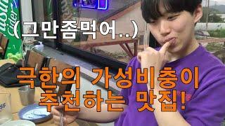 [점심 vlog] 신촌 가성비 맛집 한식뷔페!