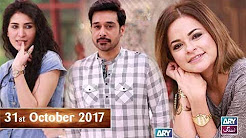 Salam Zindagi With Faysal Qureshi - 31st October 2017 - Ary Zindagi