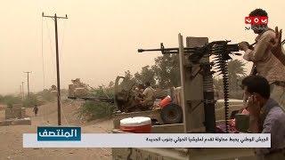 الجيش الوطني يحبط محاولة تقدم لمليشيا الحوثي جنوب الحديدة