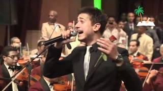 05- Al Maa Wa Al Khodra Saad lamjerrad - الماء والخضرة و الوجه الحسن