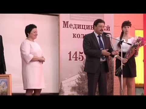 Медицинскому колледжу УлГУ 145 лет!