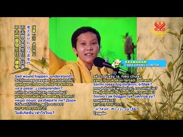 P1-4 | Divine Grace from a Living Buddha's Picture