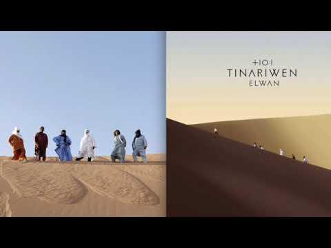Tinariwen : Concert au studio 105 de la Maison de la Radio (2017 / Les concerts d'Inter)