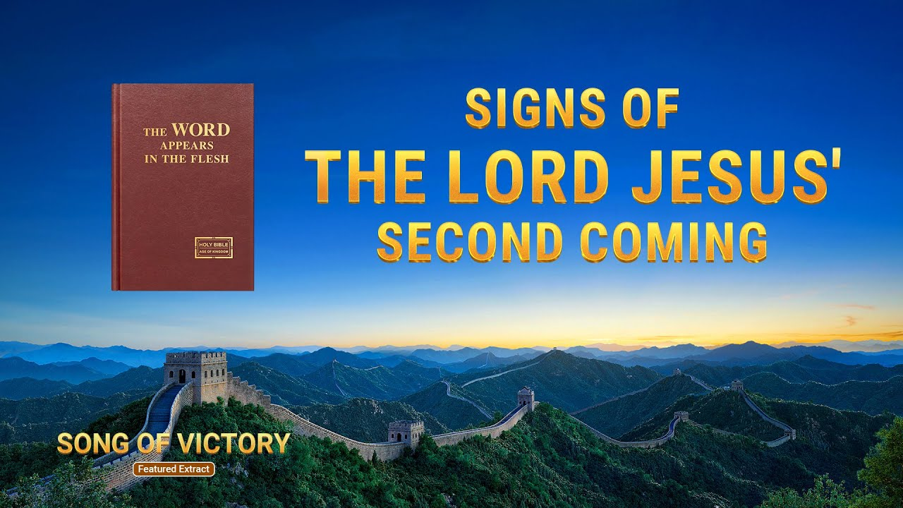 """Gospel Movie Extract 4 From """"Song of Victory"""": Signs of the Lord Jesus' Second Coming"""