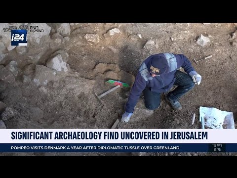 Significant Archaeology Find Uncovered In Jerusalem