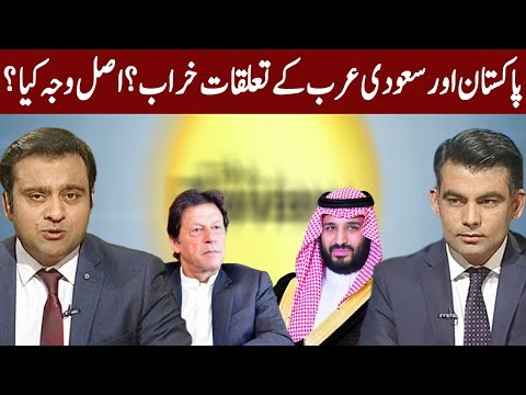 Kamran Yousaf Latest Talk Shows and Vlogs Videos