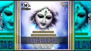 Beta Bulaye (2K16 Remix) Dvj Abhishek   Dj Arvind   Dj seenu