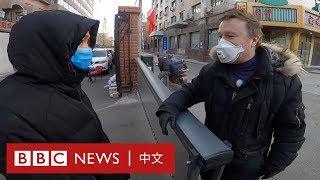 肺炎疫情:北京街頭空蕩 BBC記者實拍群眾反應- BBC News 中文